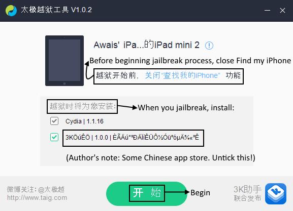 taig jailbreak english translation ipad connected begin jailbreak ready