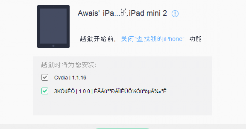 downlaod taig jailbreak windows