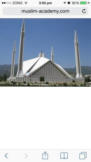 reverse image search faisal mosque