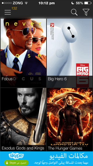 moviebox on ios 8.2
