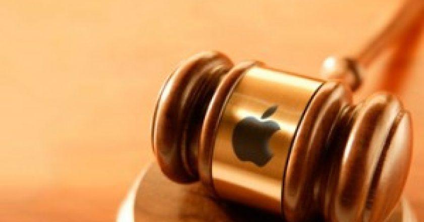 Apple in trouble