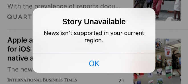 News App in China