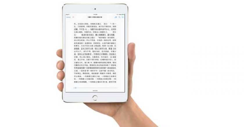 iBooks in China