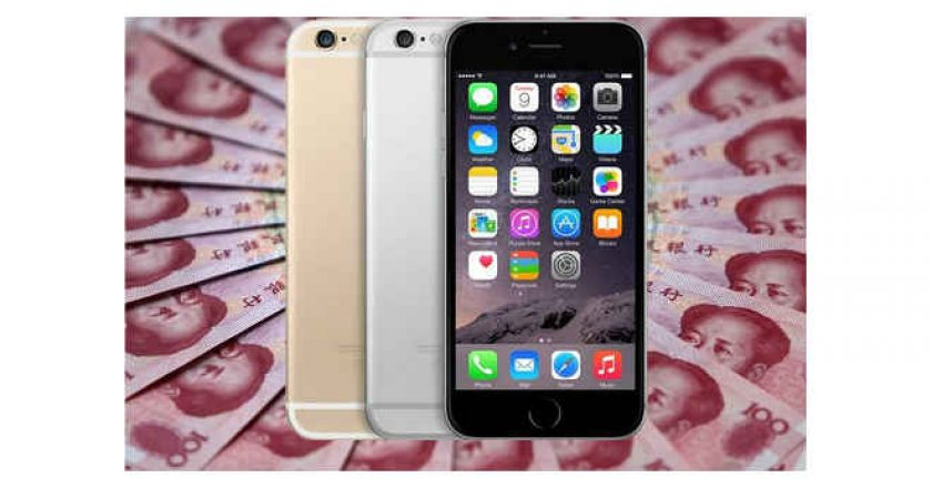 Cheap iPhones