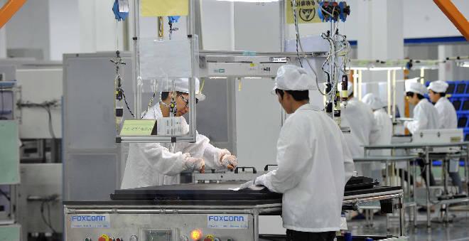 Foxconn Jobs