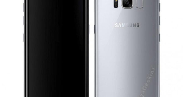Galaxy S8 Rumor