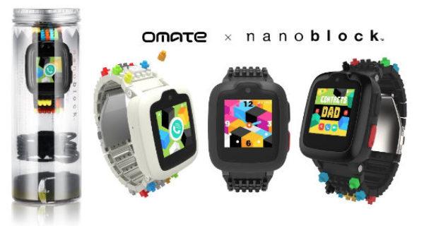 Smartwatch For Children