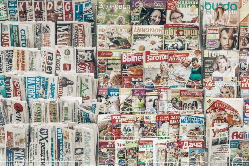 Traditional Marketing, Traditional Advertising, print marketing, digital marketing, Brand Exposure