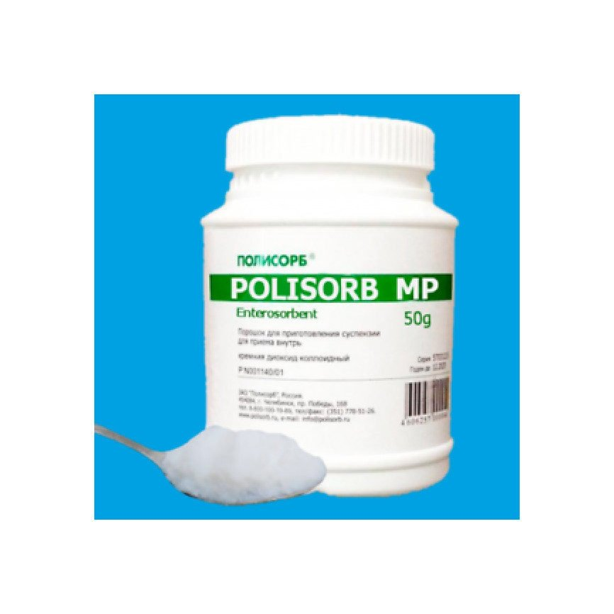 Healthy Gut With Polisorb, Digestion Symptoms, enterosorbent, The Science Behind Polisorb, Healthy Digestive Support